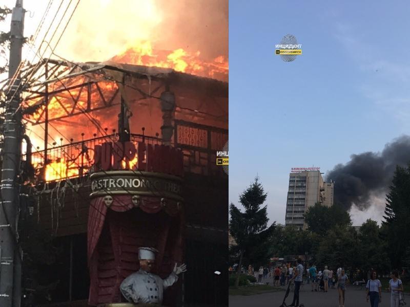 фото Почему в Новосибирске так часто горят рестораны и как не повторить историю «Хромой лошади»? 3