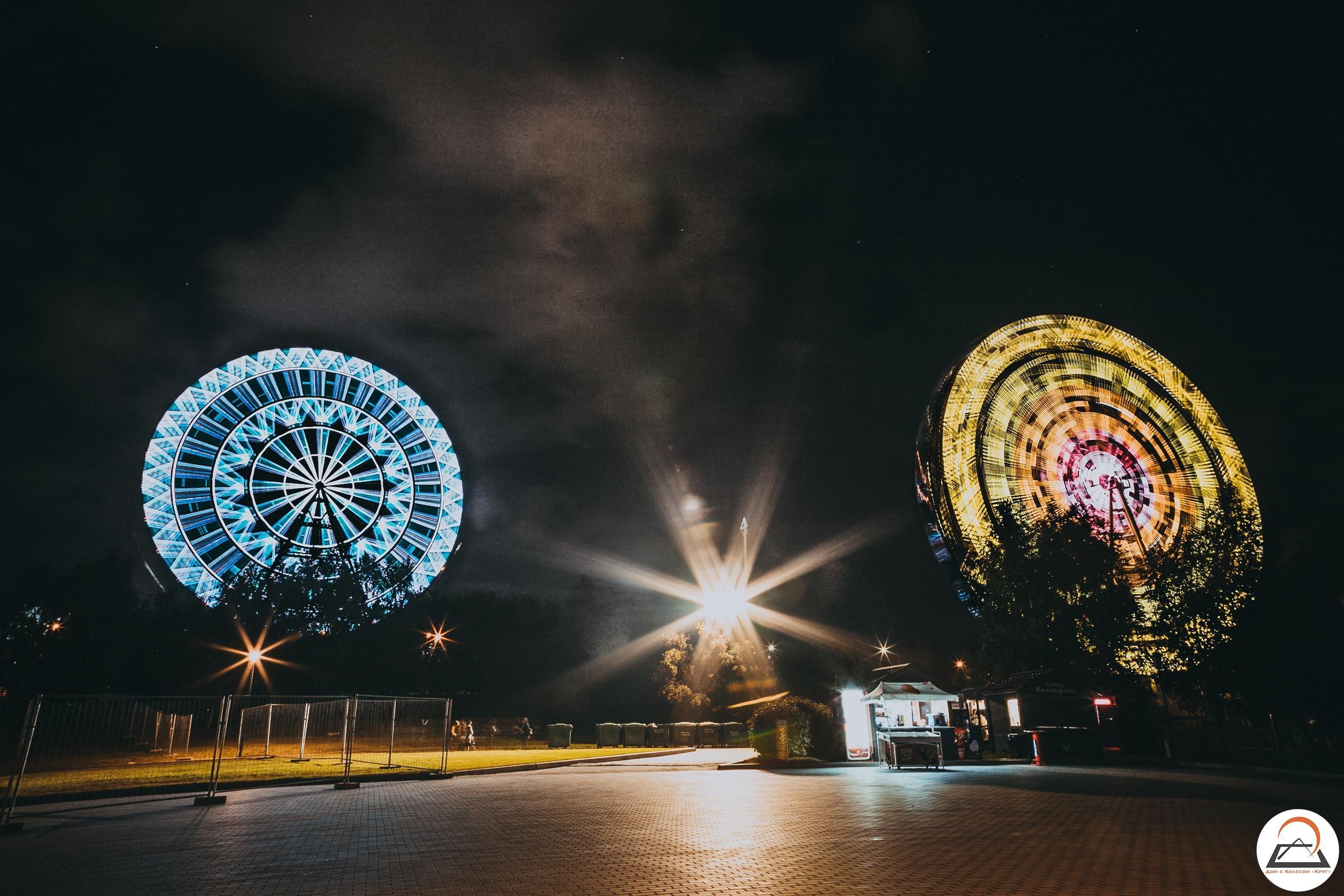 Картинки в новосибирске колесо обозрения все-таки