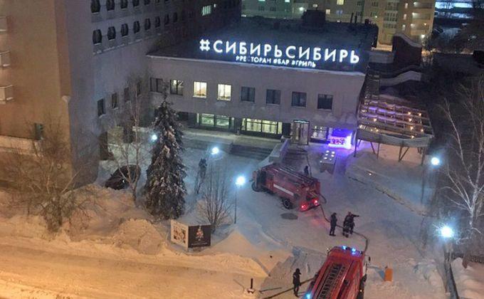 фото Почему в Новосибирске так часто горят рестораны и как не повторить историю «Хромой лошади»? 2