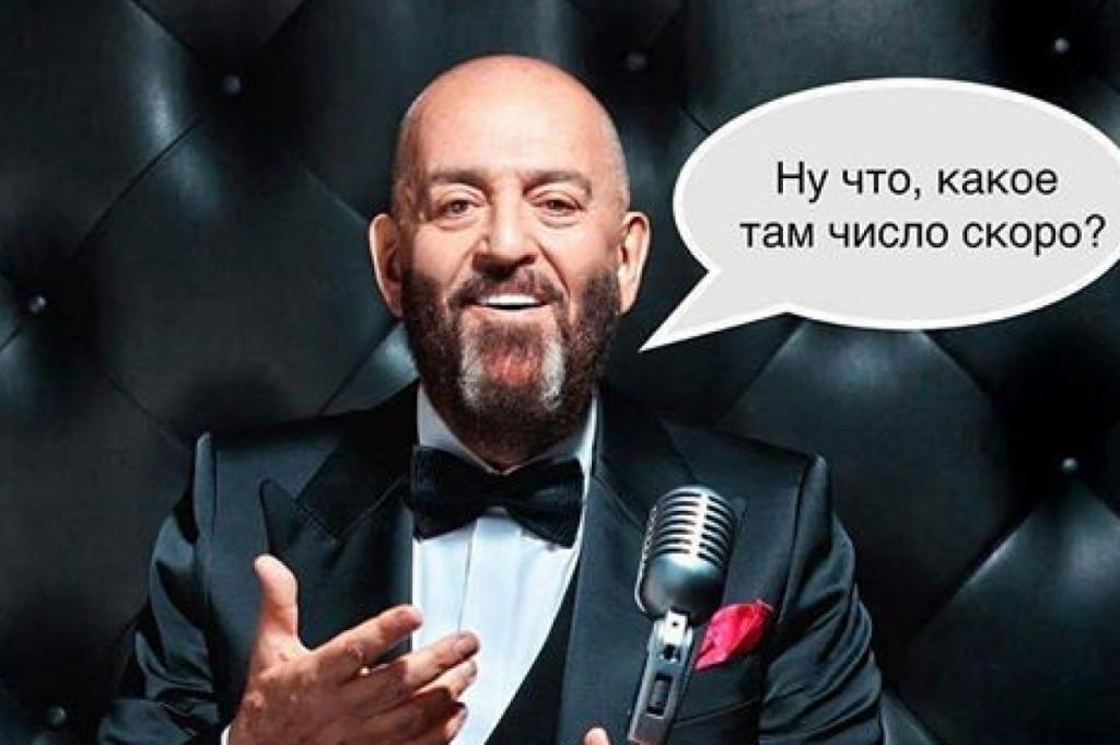 Фото Свобода от «костров рябин» и «перевёрнутых календарей»: россиян защитят от надоевших шуток про третье сентября 2
