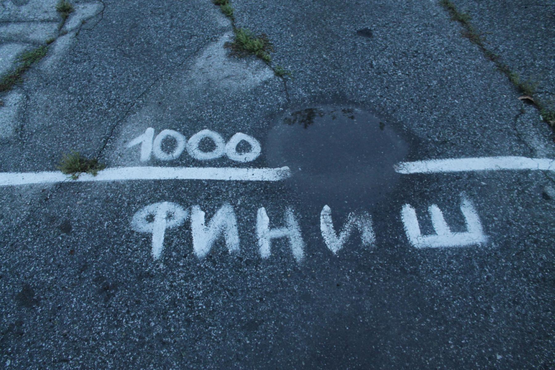 фото Ужасы военного городка: город-призрак в центре Новосибирска 13