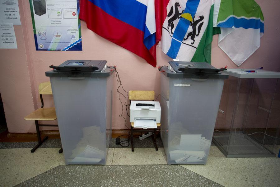 Фото «Единая Россия» лидирует на выборах в Новосибирской области 2
