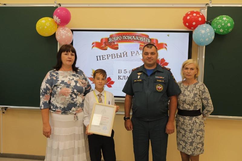 Фото Новосибирского пятиклассника в День знаний наградили за отважное тушение пожара 2