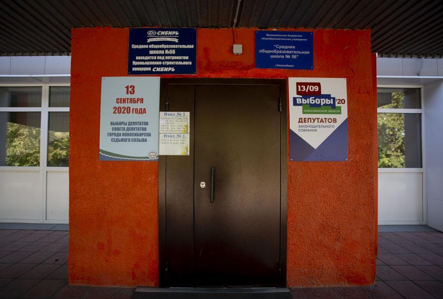 фото Поставили галочку: новосибирцы голосуют на выборах депутатов горсовета и заксобрания 9