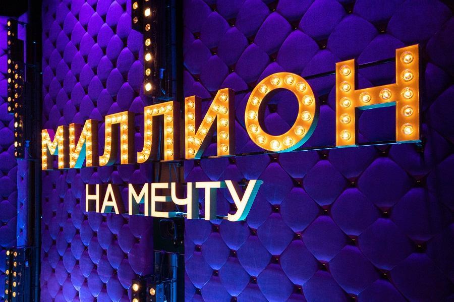 «Гейтс никогда еще не был так близок к российскому ТВ»: Наталья Бардо анонсировала ведущих шоу «Миллион на мечту»