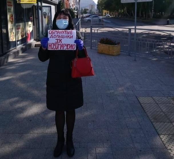 Фото Одиночные пикеты на Красном проспекте: обманутые дольщики ЖК «Новомарусино» требуют решения проблемы 3