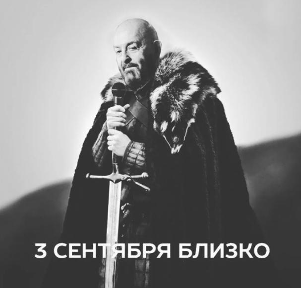 Фото «Нельзя не послушать Шуфутинского 3 сентября»: лучшие мемы про «горящий сентябрь» и «перевёрнутый календарь» 11
