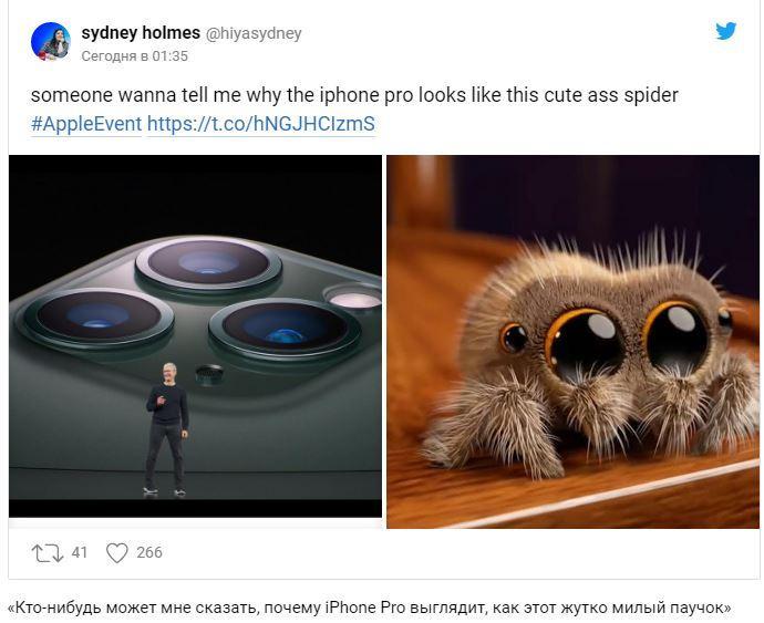 Фото Мемы и картинки к презентации нового Айфона 13: шутки над ценой и камерами 6