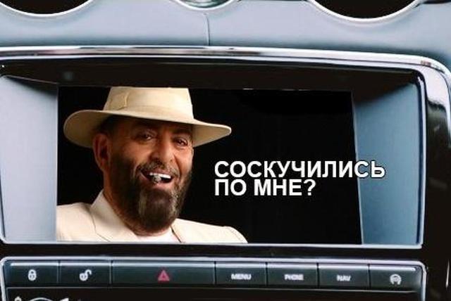 Фото «Нельзя не послушать Шуфутинского 3 сентября»: лучшие мемы про «горящий сентябрь» и «перевёрнутый календарь» 6