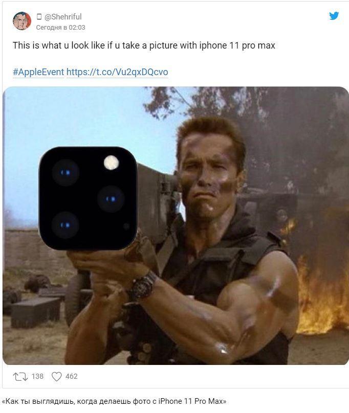 Фото Мемы и картинки к презентации нового Айфона 13: шутки над ценой и камерами 5