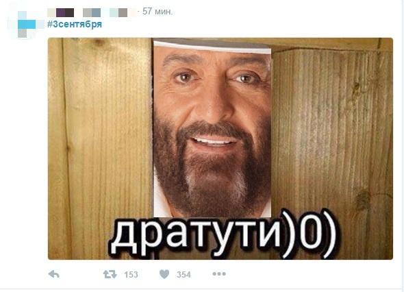 Фото «Нельзя не послушать Шуфутинского 3 сентября»: лучшие мемы про «горящий сентябрь» и «перевёрнутый календарь» 7