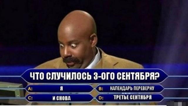 Фото «Шуфутинский – из каждого утюга»: новосибирцы рассказали, за что любят легендарную песню «Третье сентября» 3