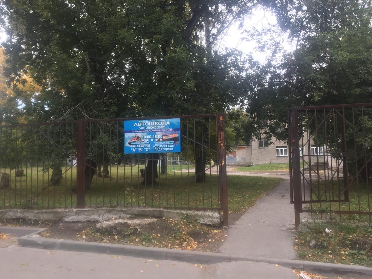 Фото Выборы в Новосибирске: онлайн дня голосования за депутатов Госдумы 19 сентября 2021 года 34
