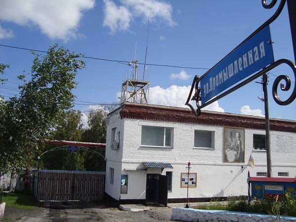 Фото Проспект Свободы появился в исправительной колонии в Новосибирской области 2