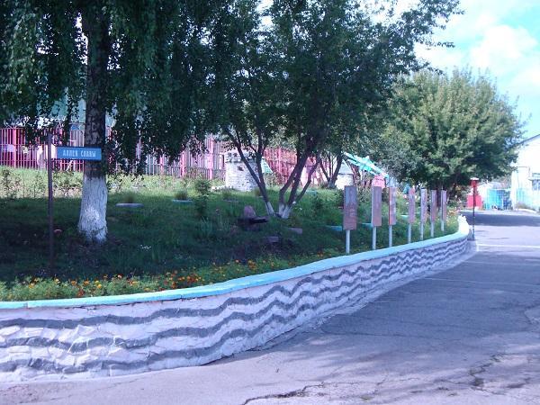 Фото Проспект Свободы появился в исправительной колонии в Новосибирской области 3