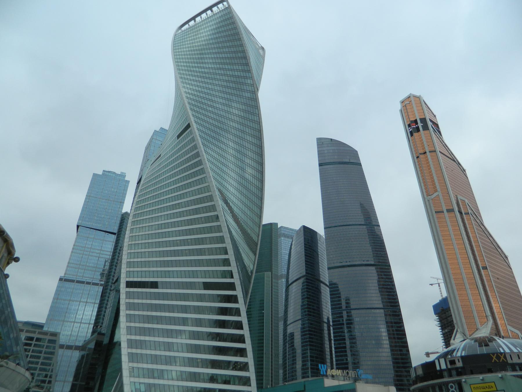 Фото День города в Москве 2021 – уточнённая программа празднований 11 и 12 сентября 5