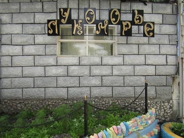 Фото Проспект Свободы появился в исправительной колонии в Новосибирской области 4
