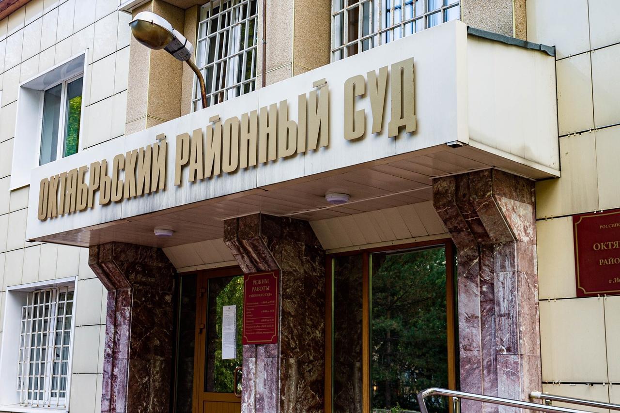 Фото Бойфренд-абьюзер и угрозы: что заставило «агента Кэт» из Новосибирска украсть драгоценности почти на 4 млн рублей 8
