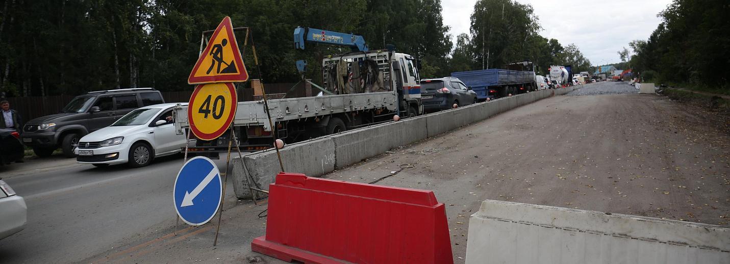 Фото Пробка длиной в два года: почему ремонт улицы Кедровой в Новосибирске превратился в ад для автомобилистов 7
