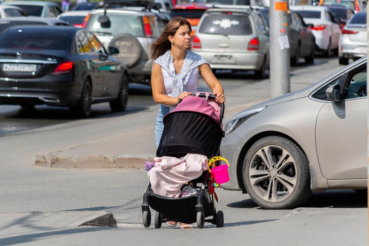 Фото «Родительская зарплата»: новую выплату малоимущим семьям с детьми предложили в Госдуме 2