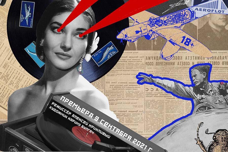 Фото Новосибирск: афиша на 10, 11 и 12 сентября – атмосферная фотосессия в ГПНТБ, юбилейный сезон симфонического оркестра и опера Джакомо Пуччини «Тоска» в НОВАТе 3