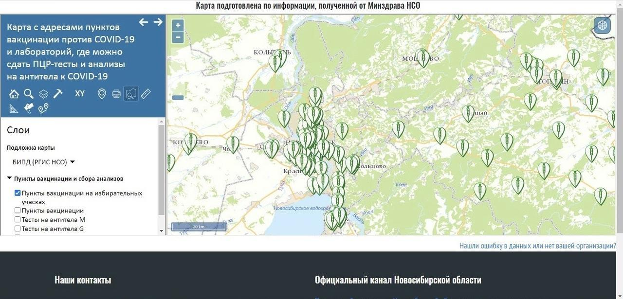 Фото Выборы в Новосибирске: онлайн дня голосования за депутатов Госдумы 19 сентября 2021 года 78