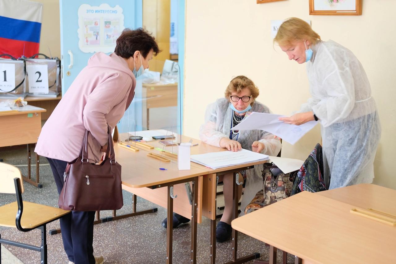 Фото Выборы в Госдуму РФ – 2021 в Новосибирске – лучшие фото 10