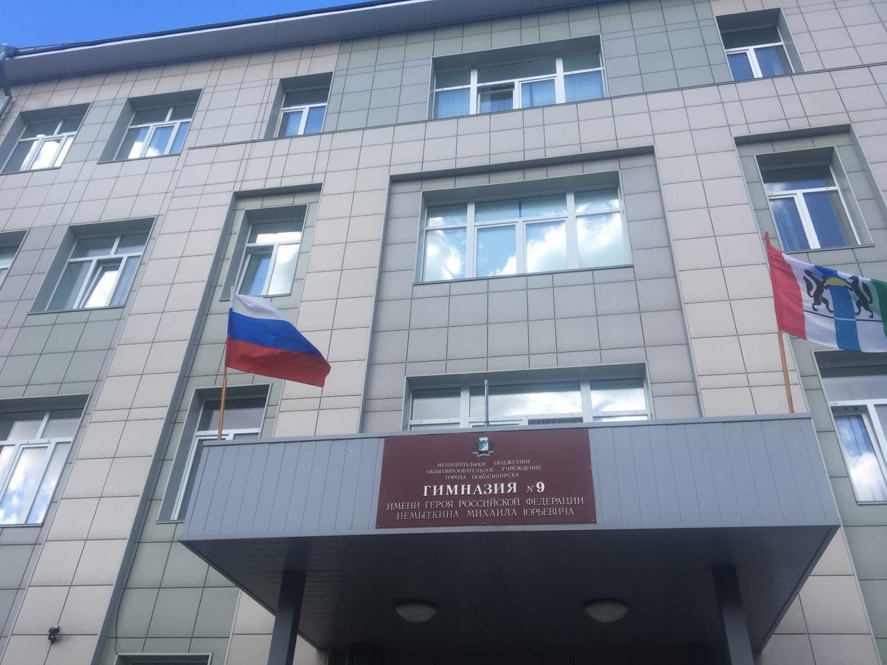 Фото Выборы в Новосибирске: онлайн дня голосования за депутатов Госдумы 19 сентября 2021 года 65