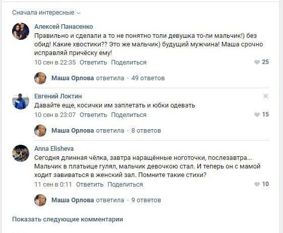 Фото «Борщнул немного»: директор школы бокса в Новосибирске объяснил конфликт ученика с тренером из-за длинной чёлки 3