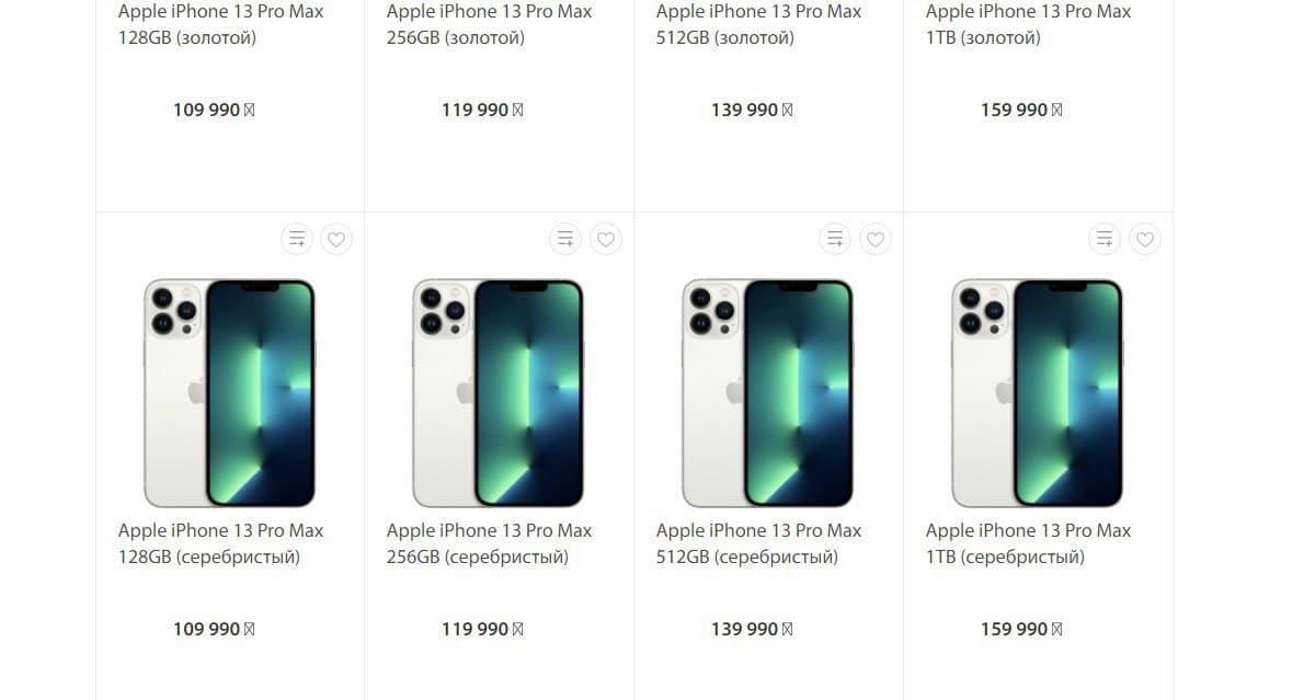 Фото Когда iPhone 13 появится в Новосибирске: цены, магазины, отличия от 12-й модели 4